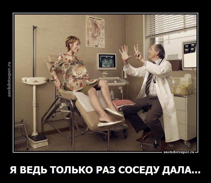 смешные фото у гинеколога разорванных колготках