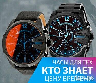 Часы Diesel 10 bar в Москве