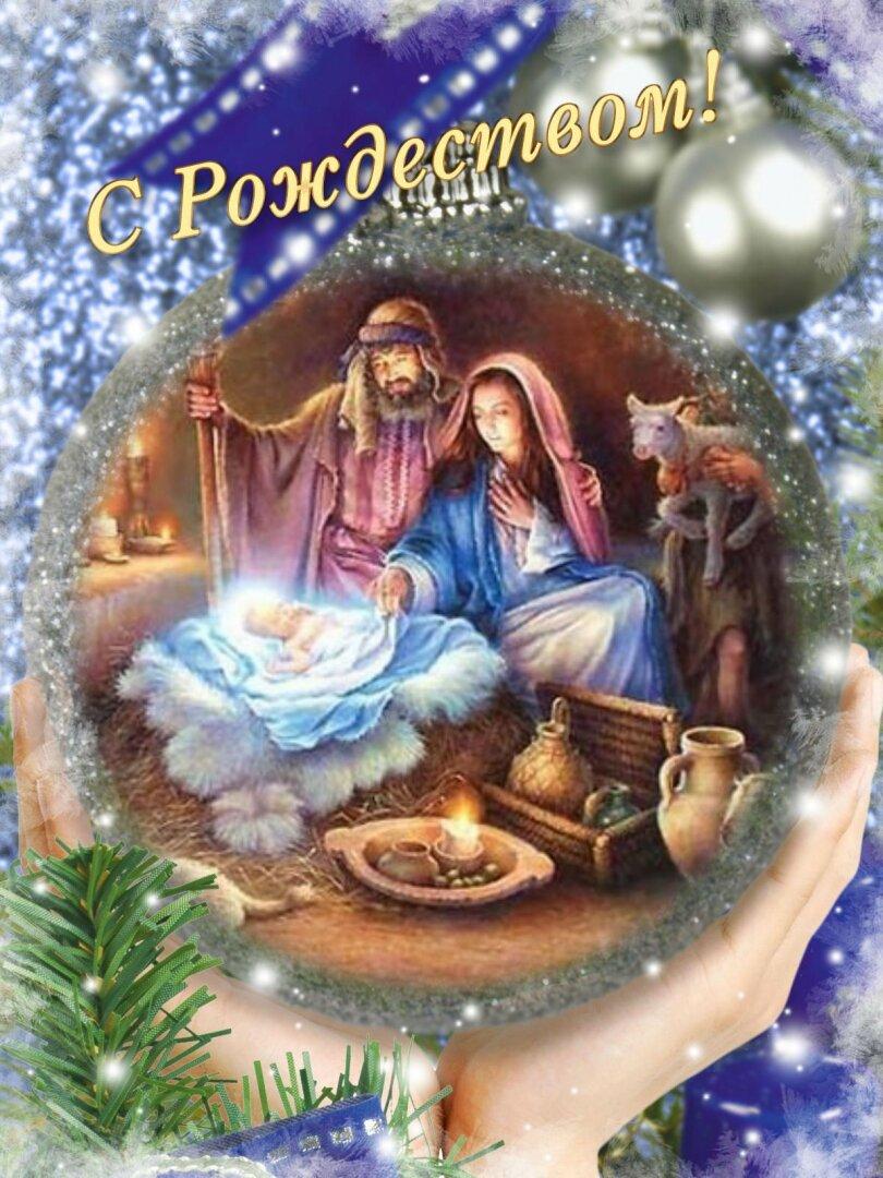 Поздравление с рождеством с наступающим рождеством