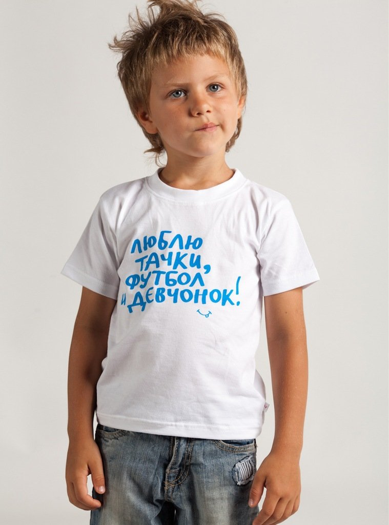 Картинка мальчика с надписями, открытки