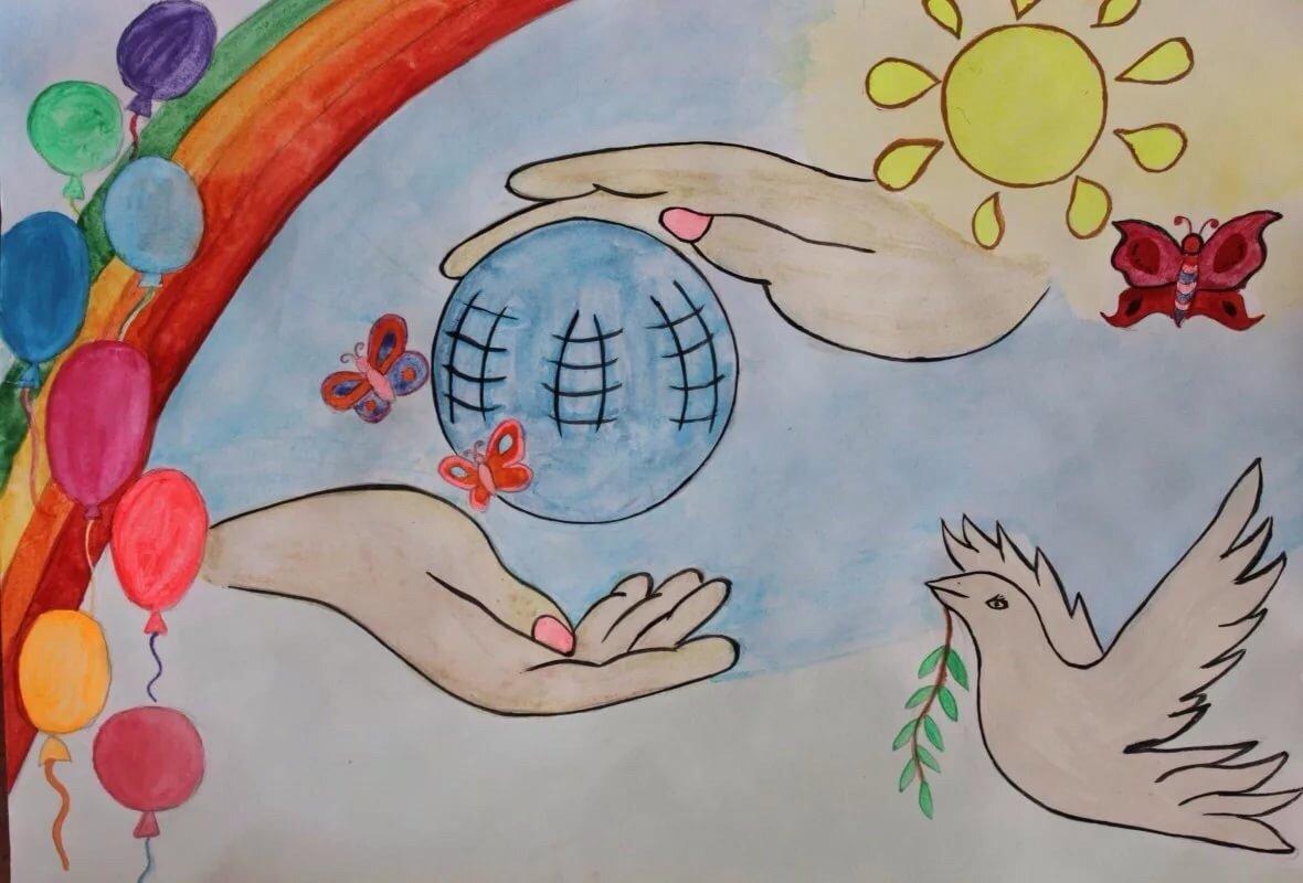 Нарисовать открытку мой мир