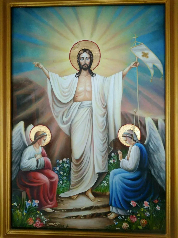 Картинки с днем воскресения господня, марта поздравлением