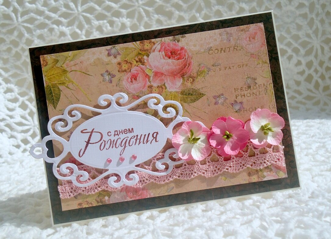 Прикольные открытки с днем рождения своими руками фото