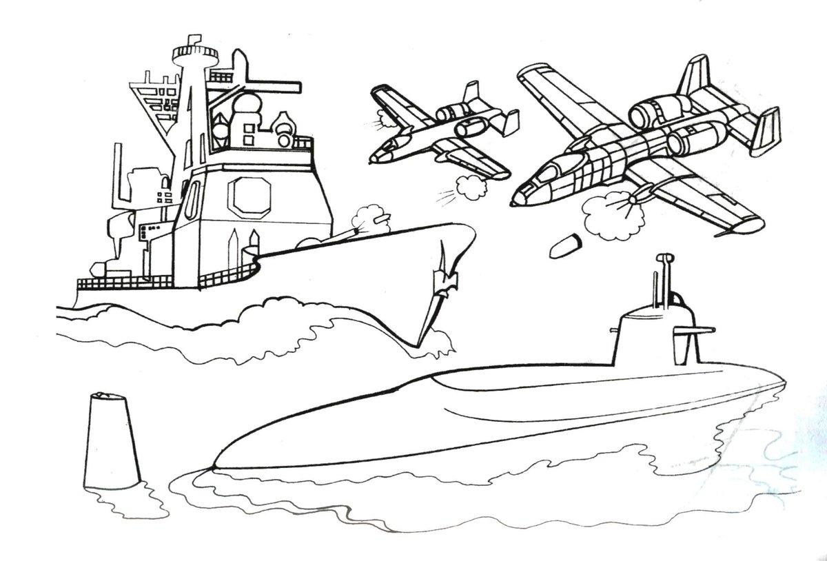 Картинки с подводной лодкой на 23 февраля, добрым утром