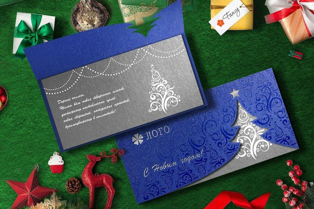примеры новогодних открыток меньшего восхищения достойно
