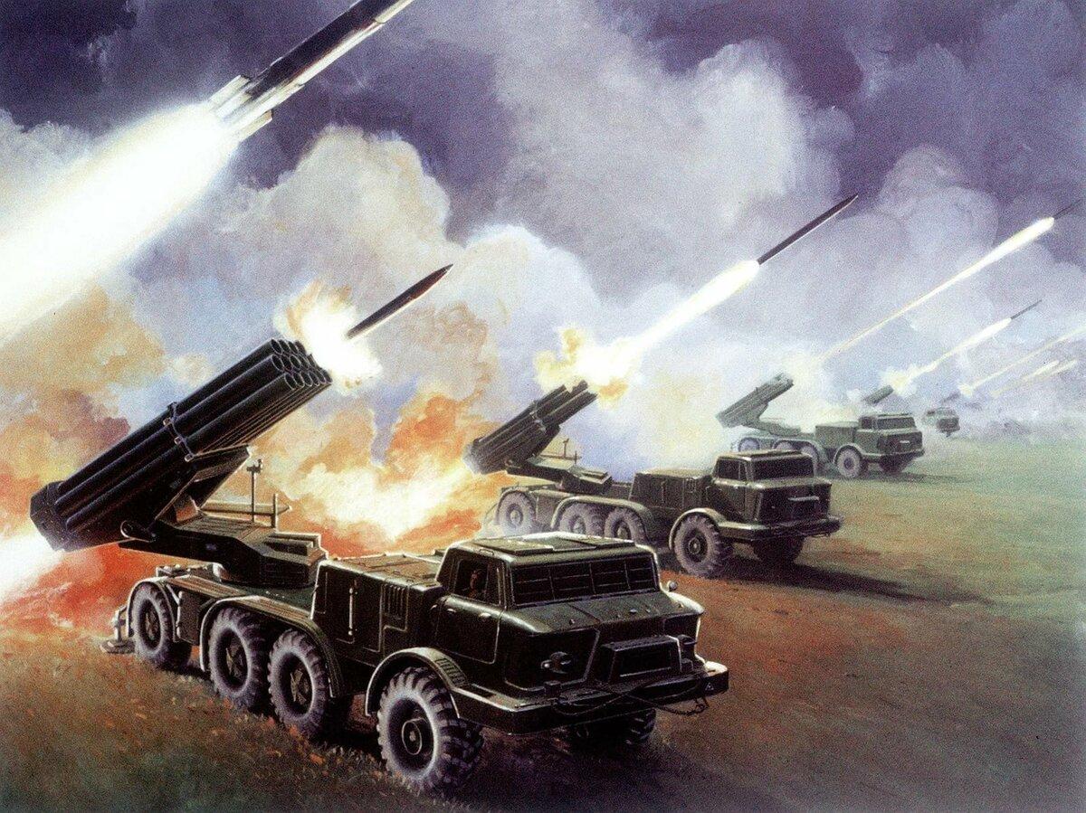 День ракетных войск и артиллерии в открытки