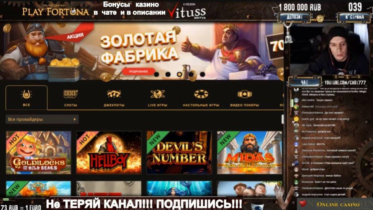 официальный сайт онлайн казино 777 оригинал зеркало рабочее