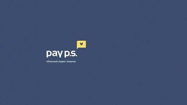 онлайн калькулятор потребительского кредита в сбербанке 2020