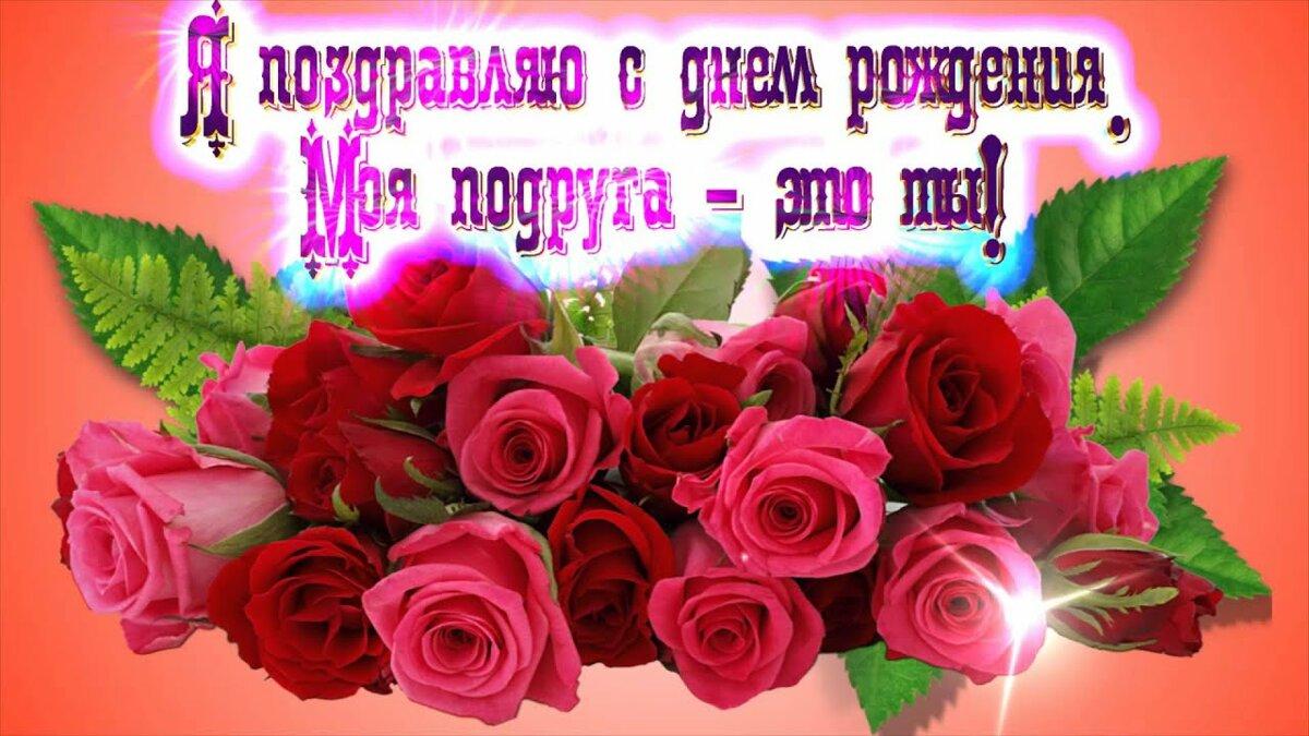Видео открытка с фото с днем рождения, мазай