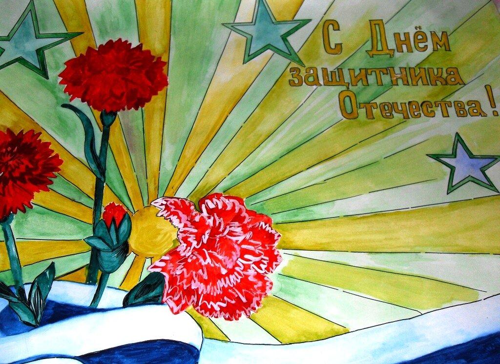 Дню, рисование открытки на 23 февраля видео