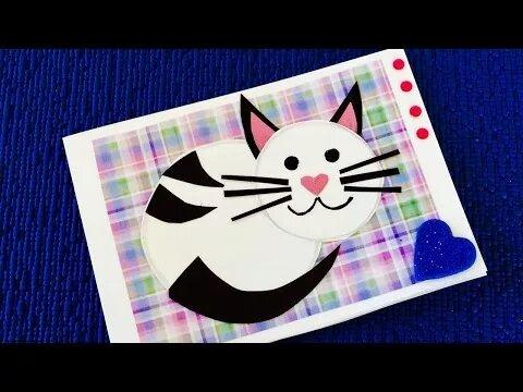 Как сделать открытку подруге с котами, открытка