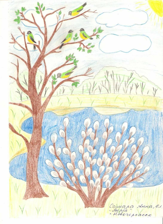 Картинка красота весны карандашом