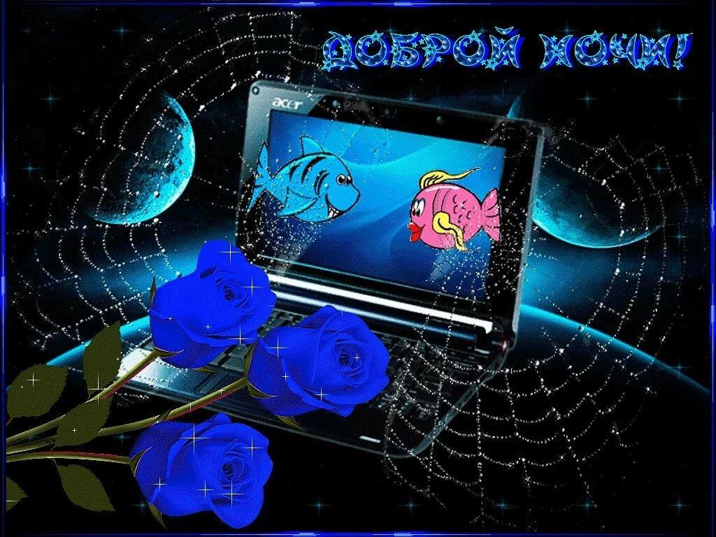 Картинки анимации на ноутбук