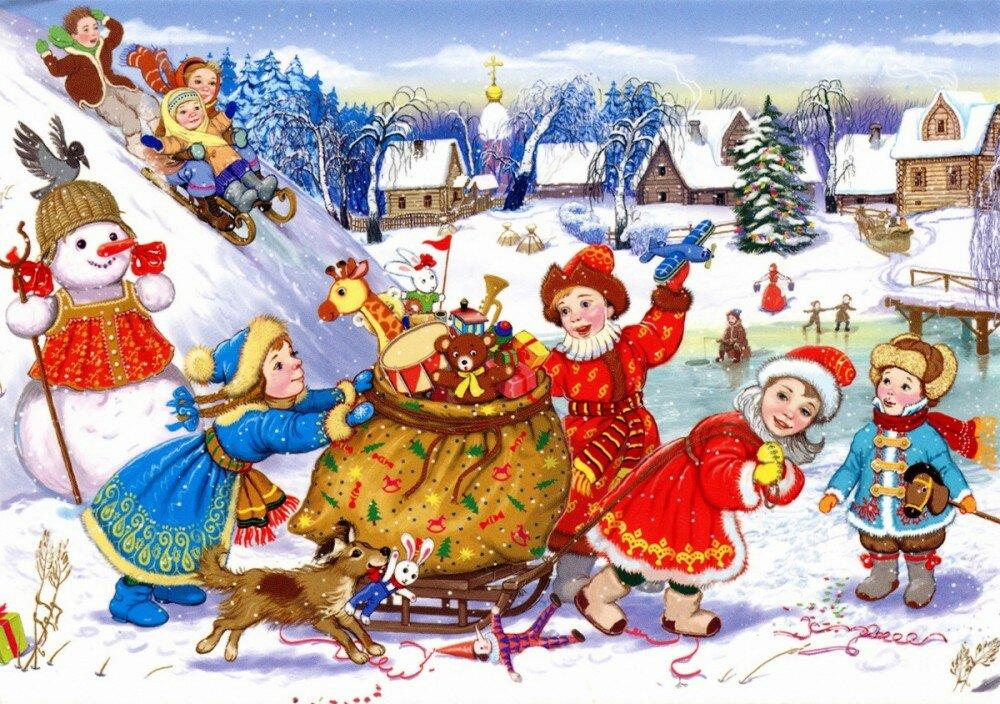 Иллюстрация для рождественских открытки эта