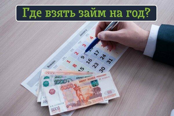 отп банк ипотечный кредит
