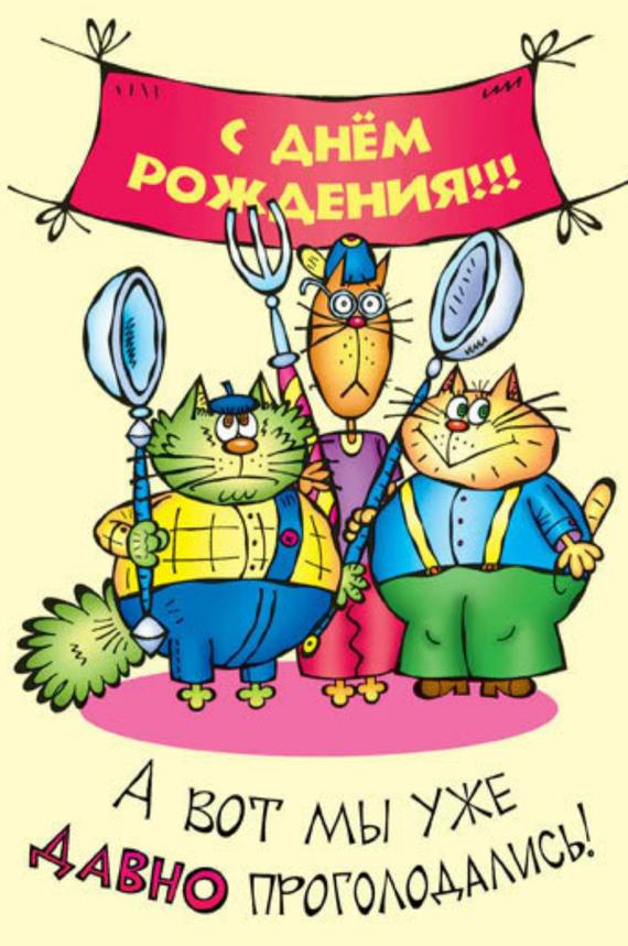 украшением рисунки поздравления с днем рождения мужчине с юмором дагестанского орнамента
