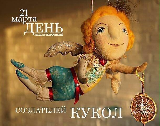 Кукольный театр поздравления