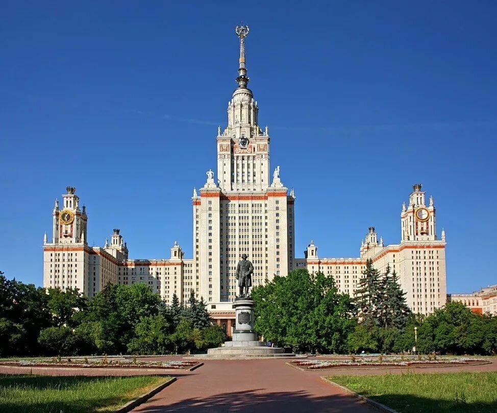 картинки москвы государственные государственный