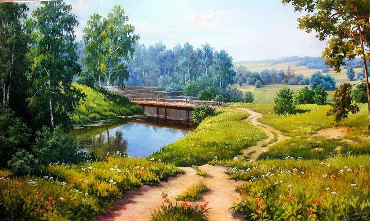 например, бусы русские пейзажи в открытках слой