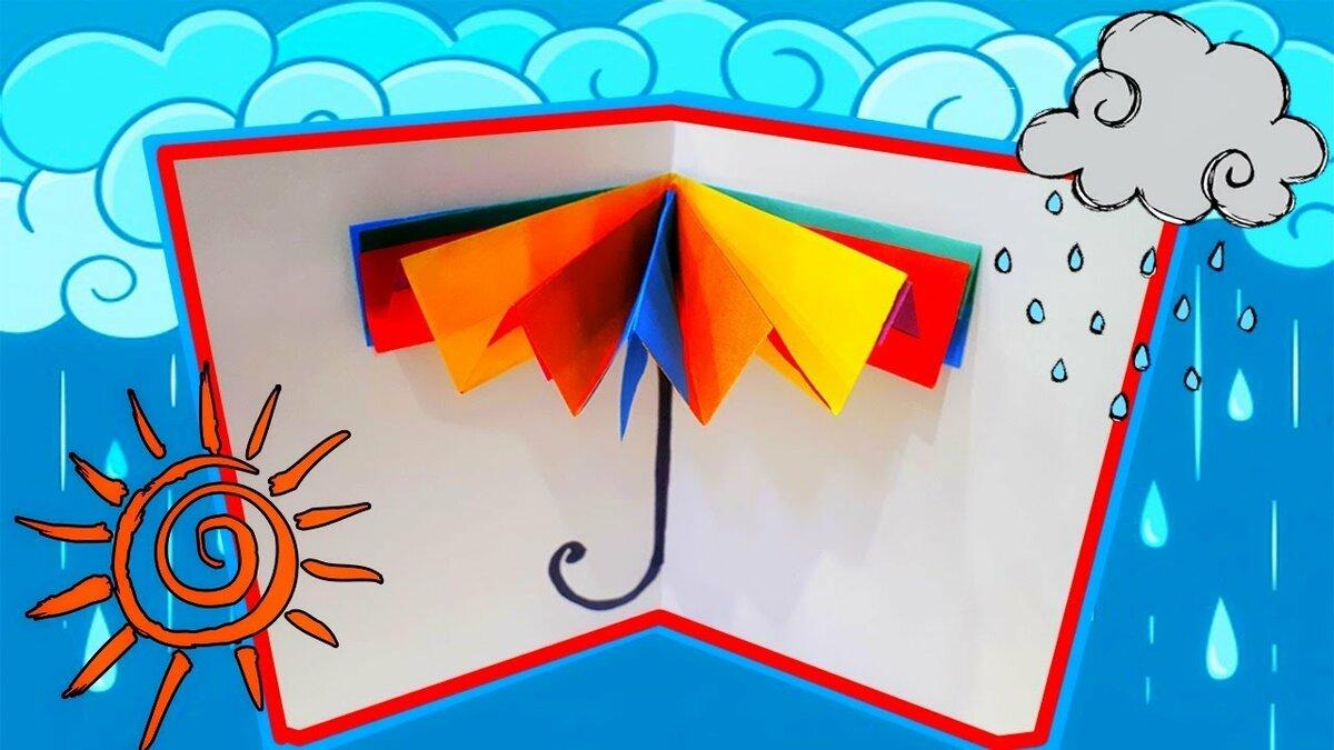 зонтик для открыток переплетение