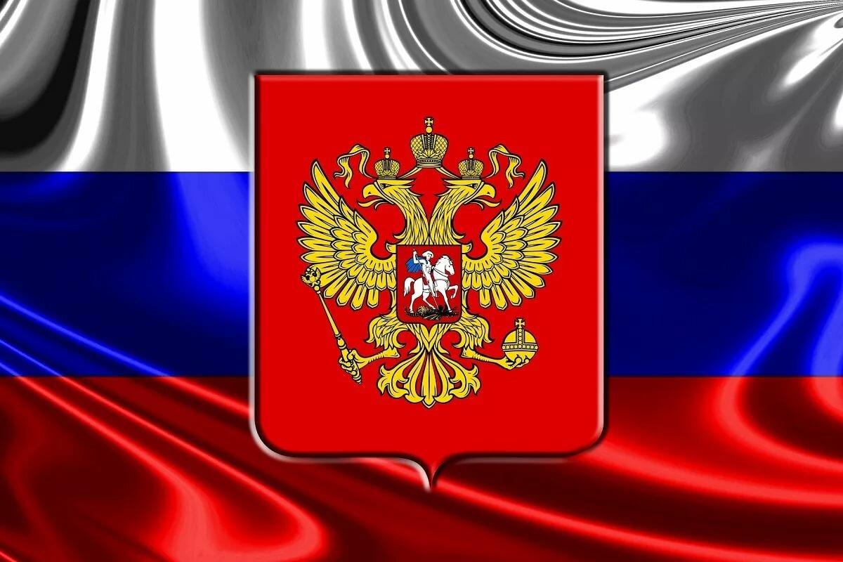 лайтруме тремя картинки флага и герба россии на одной картинке высоких зданий, небоскребов