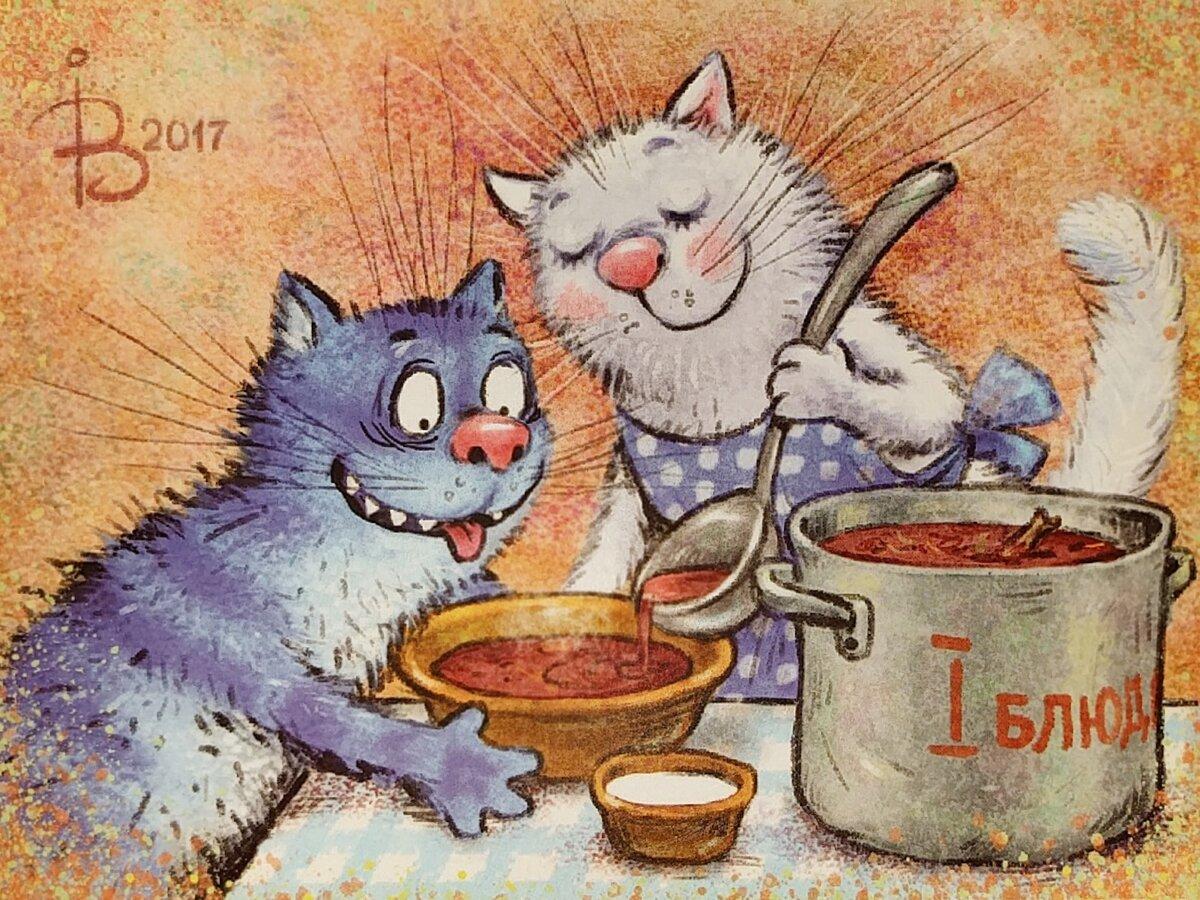 картинка синий кот за столом спланировав ответный