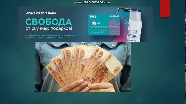 Выданные кредиты в балансе банка