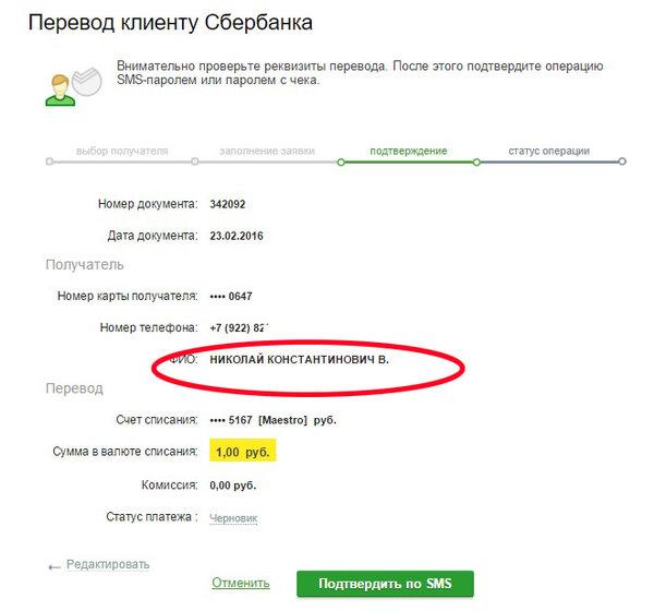 выплата зарплаты онлайн касса