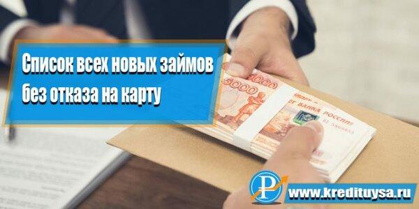 деньги в кредит сбербанк условия