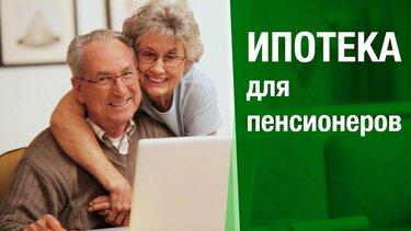 Сбер потребительский кредит