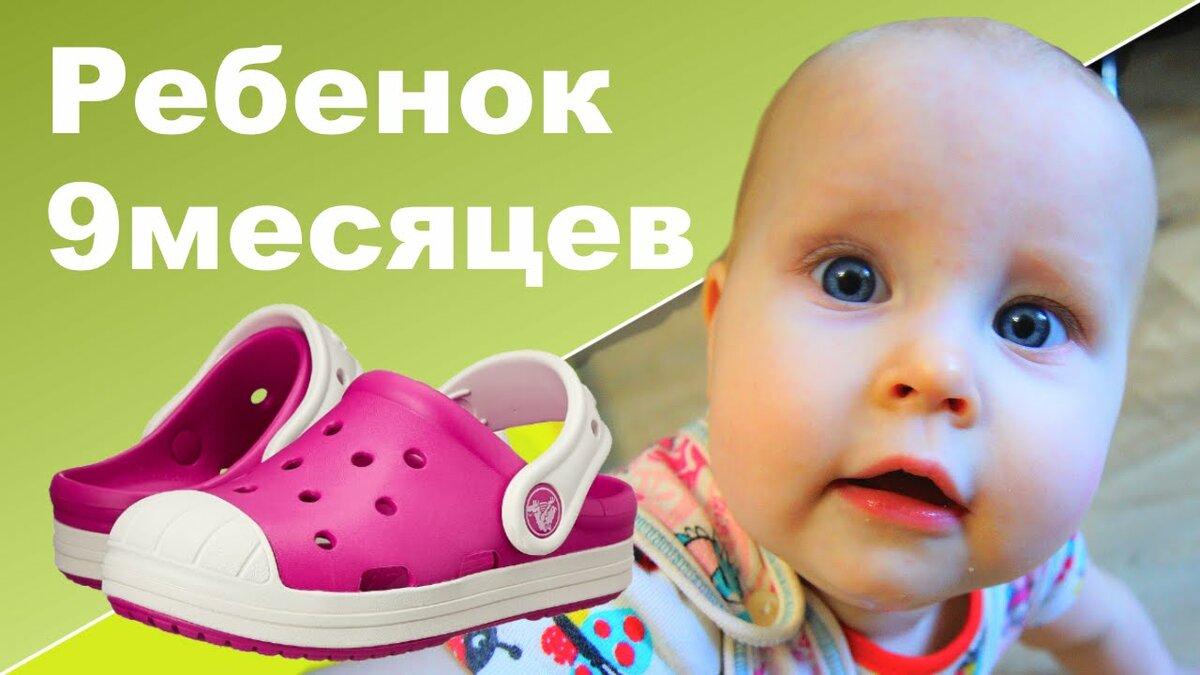 Утром, картинки ребенку 9 месяцев