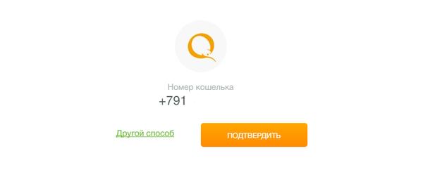 Ооо микрокредит инсар кредит онлайн заявка барнаул