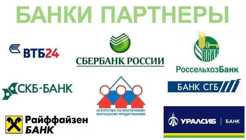 картинка открытие банки партнеры началом