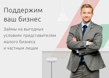 погашение кредита через интернет банкинг беларусбанк