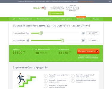 Как оформить кредитную карту онлайн сбербанк