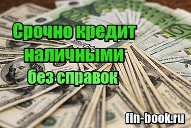 альфа банк заявка на ипотеку