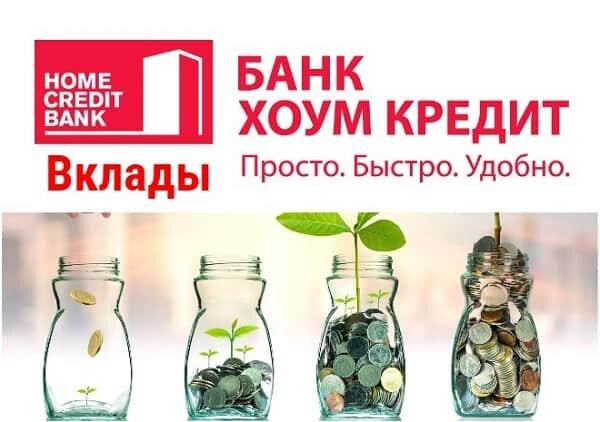 Взять денежный кредит в банке оренбург как взять кредит быстро в альфа банке
