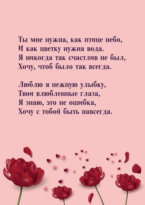 советская публика открытка любимая мне нужна только ты брак