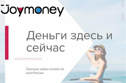 профи кредит личный кабинет войти в личныйвзять в кредит 50000 рублей без справок и поручителей без отказа на карту