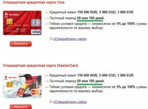 Взять кредит онлайн мгновенно на карту