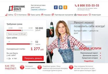 Онлайн заявка на кредит банк связной взять один кредит для погашения пяти банков