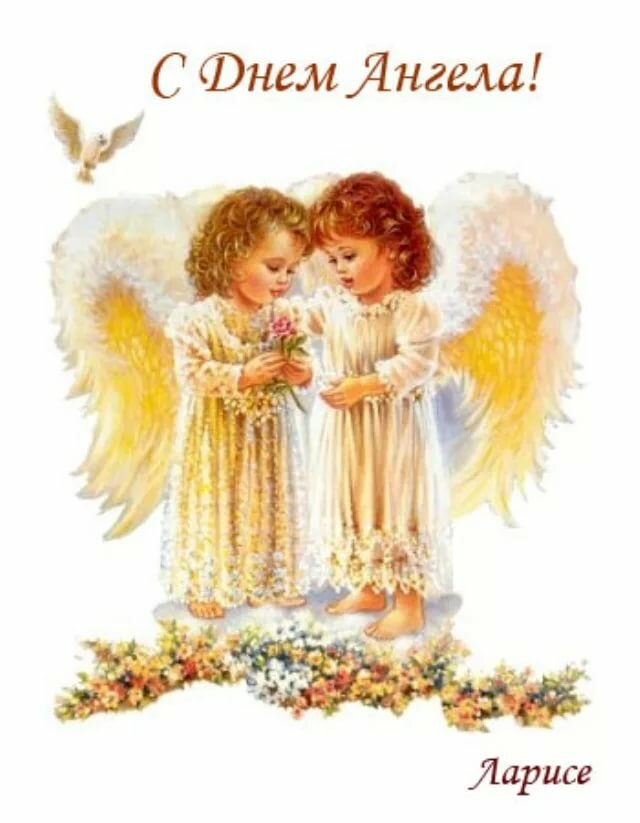 Православная открытка с днем ангела александры, дочкиным днем рождения