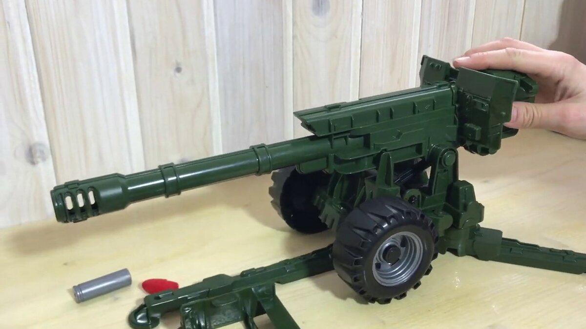 Пушка картинки и игрушки
