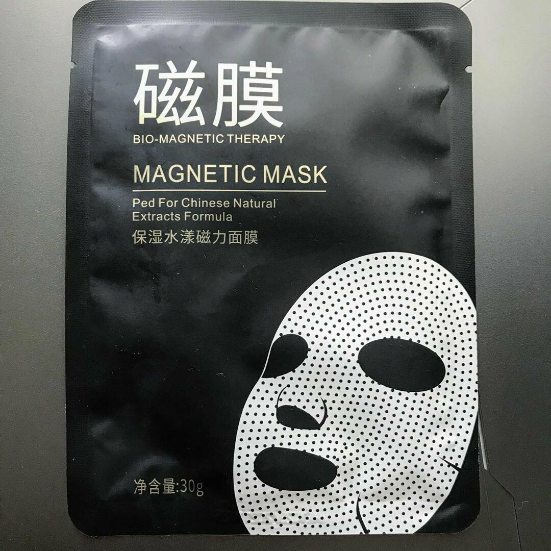 Magnetic Mask - от прыщей и черных точек в Нефтекамске