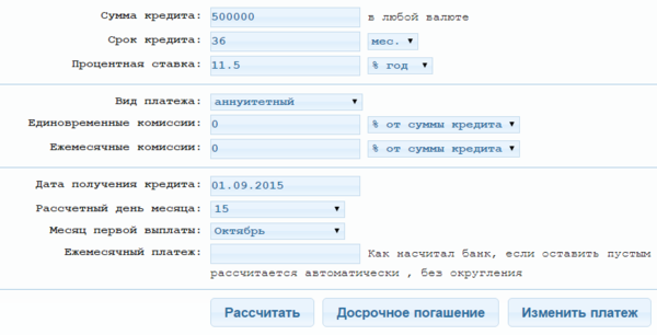 почта банк кредитная карта 120 пенсионерам