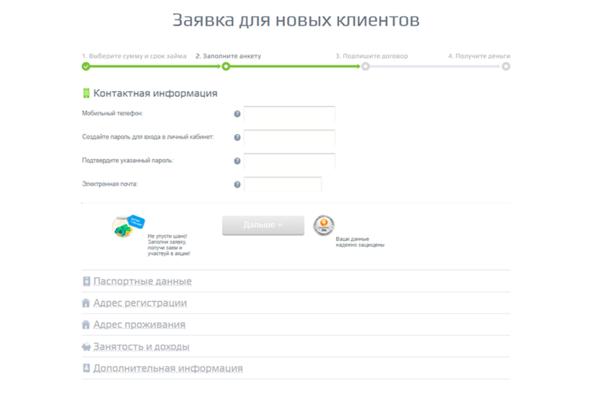 Почта банк кредит наличными без подтверждения дохода