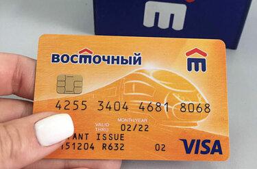 Взять кредит в спб онлайн где взять 35000 рублей без кредита