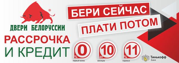 кредит для погашения кредитов в сбербанке россии