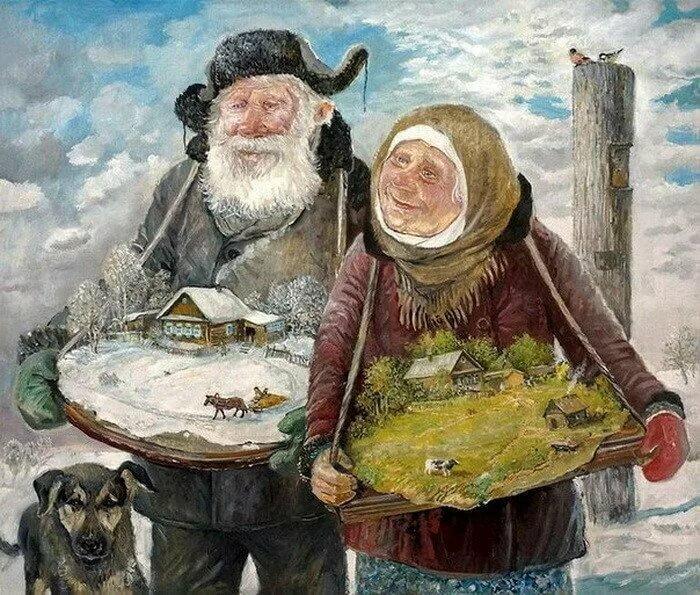 День дедушек и бабушек в россии открытки