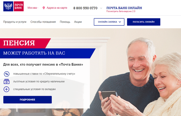 кредит без справок и поручителей без отказа с плохой кредитной историей тольятти